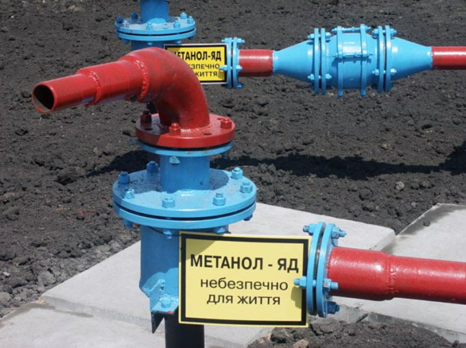 Release of Naftogaz's gas is the key for continuation of gas market reforms in Ukraine